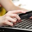 recomandarile politiei pentru cumparaturile online