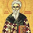 sfantul ierarh sofronie patriarhul ierusalimului