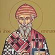 sfantul ierarh spiridon episcopul trimitundei