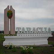 taraclia si comrat parte a planului separatist pentru crearea republicii basarabene bugeac