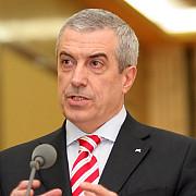 tariceanu nu am votat pentru iesirea de la guvernare
