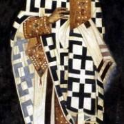 sfantul ierarh grigoriei teologul arhiepiscopul constantinopolului