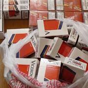 vamesi din r moldova arestati in romania pentru trafic cu tigari