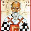 sfantul ierarh tihon episcopul amatundei