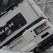 romania sub zapada vezi care sunt drumurile cu probleme