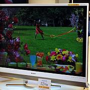 televizoare lcd vandute la un pret incredibil de mic