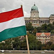 ungaria amenda record pentru 11 banci suspectate de crearea unui cartel