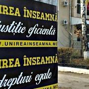 membru csm romania unirea inseamna si independenta justitiei