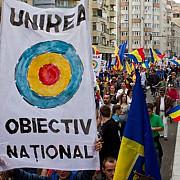 de ce in occident se discuta despre unirea republicii moldova cu romania