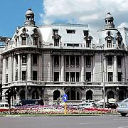 cazare gratuita pentru candidatii la admitere la universitatea bucuresti