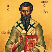 sfantul ierarh vasile cel mare arhiepiscopul cezareei capadociei