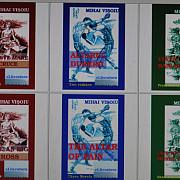 scriitorul ploiestean mihai visoiu tradus in limba lui shakespeare