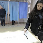 95 de milioane de lei-referendumul pentru demiterea presedintelui basescu