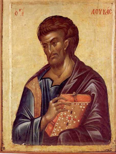 Sfantul Apostol si Evanghelist Luca - Ştiri Actuale