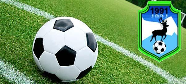 ajf prahova institutia inchistata in trecut cand se va moderniza fotbalul prahovean